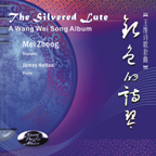 the silvered lute cover image